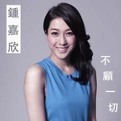 Album 不顾一切 / Bất Chấp Tất Cả - Chung Gia Hân