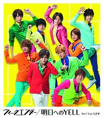Weekender / Asu e no YELL - Hey! Say! JUMP