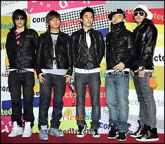 Album 빅뱅 / BIGBANG - BIGBANG