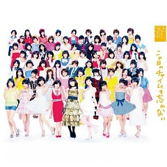 この日のチャイムを忘れない  (Konohi no Chime wo Wasurenai) - SKE48