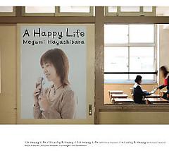 A Happy Life - Hayashibara Megumi