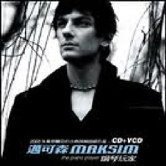 Maksim - The Piano Player - MakSim