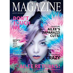 Magazine (3rd Mini Album) - Aliee
