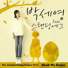 The Rainbowbridge Project PT.1 - Park Se Young ft. Standing Egg