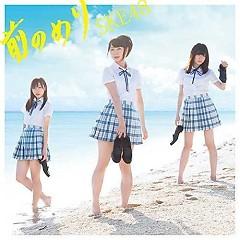 Maenomeri - SKE48
