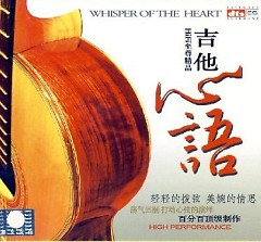Whisper Of The Heart (Guitar) - Ming Tsai