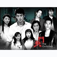Playlist OST Những Ngã Rẽ Cuộc Đời 2 ( The Outsiders 2) -