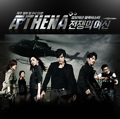Athena OST - TAEYEON
