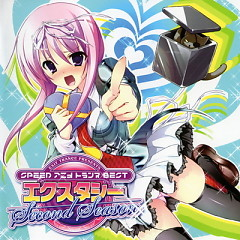SPEED Anime Trance BEST Ecstasy Second Season(CD2) - EXIT TRANCE PRESENTS
