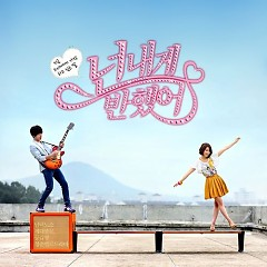 You've Fallen for Me OST Part.1 - Jung Yong Hwa,Park Shin Hye