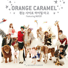 Dashing Through The Snow In High Heels - Orange Caramel ft. NU'EST