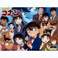 Detective Conan Music -