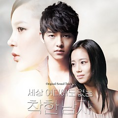 Nice Guy OST Part.3 - Jo Eun