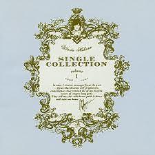 Utada Hikaru Single Collection Vol. 1 - Utada Hikaru