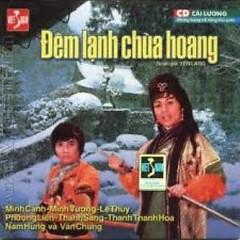 Đêm Lạnh Chùa Hoang - Various Artists