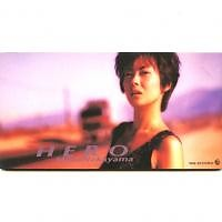 HERO - Miho Nakayama