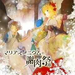 マリアスノニウムの謝肉祭 (Mariasnowium no Shanikusai) - Love solfege'