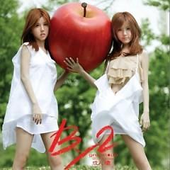 Album 成人礼 / Lễ Trưởng Thành - By2