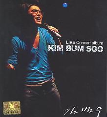 Live Concert Album - Kim Bum Soo