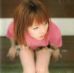Boyfriend - Aiko