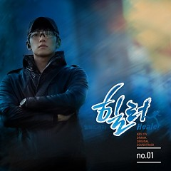 Healer OST Part.1 - Michael Learns To Rock