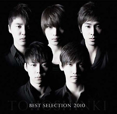 Best Selection- CD2 - DBSK