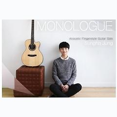 Monologue - Sungha Jung -