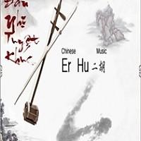 Album Đàn Nhị Tuyệt Khúc - Various Artists