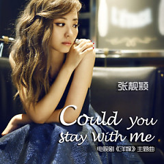 Could You Stay With Me (Marry To The West OST) - Trương Lương Dĩnh