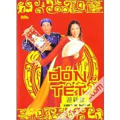 Đón Tết - Nguyễn Đức,Tú Linh