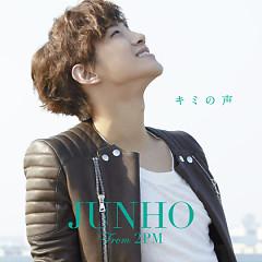 キミの声 (Kimi no Koe) - Junho