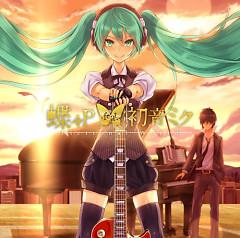 Fictional World - Chouchou-P,Hatsune Miku
