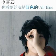 Album 你看到的我是蓝色的 / Tôi Mà Em Thấy Là Màu Xanh - Lý Tiêu Vân