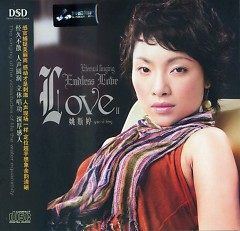 Eternal Singing Endless Love II - Yao Si Ting