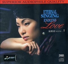 Eternal Singing Endless Love V - Yao Si Ting
