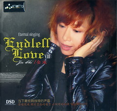 Eternal Singing Endless Love VIII - Jin Chi