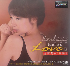 Eternal Singing Endless Love IX - Yao Si Ting
