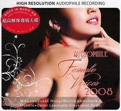Audiophile Female Voice (2008) - Various Artists