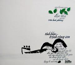 Tình Khúc Trịnh Công Sơn: Góp Lá Mùa Xuân - Trần Hoài Phương