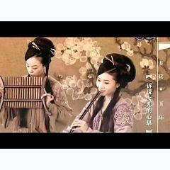 Các bài nhạc Hoa mà mình thích khi nghe đài phát thanh quốc tế trung Quốc -