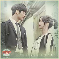 Album Entertainer OST Part.4 - Kang Min Hyuk