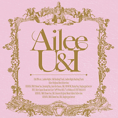 U&I (Japanese) - Aliee