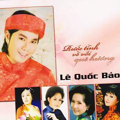 Rước Tình Về Với Quê Hương - Various Artists