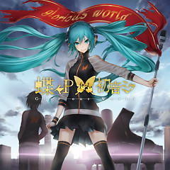 Glorious World - Papiyon P,Hatsune Miku