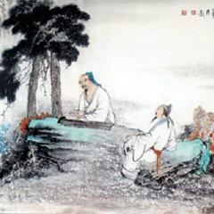 Bá Nha Ngộ Tử Kỳ - Various Artists