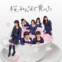 Album Sakura, Minna de Tabeta - HKT48