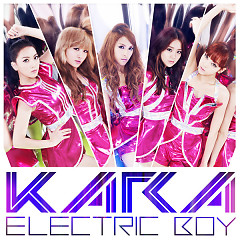 Electric Boy (Japanese) - KARA