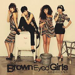 My Style (Hidden Track) - Brown Eyed Girls