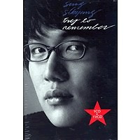 Try to Remember Part.01 - Sung Si-kyoung