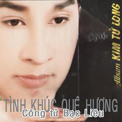 Album Tình Khúc Quê Hương - Kim Tử Long